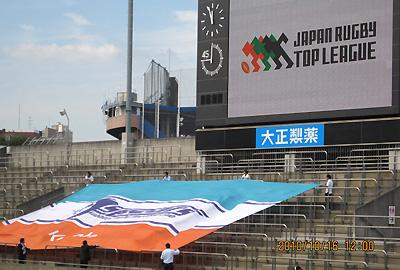 big_flag_02.jpg